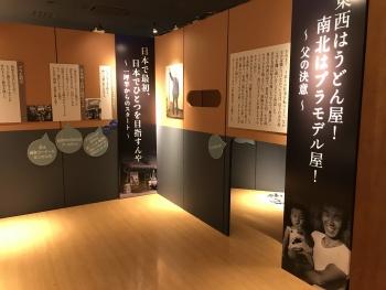 kaiyotoku2