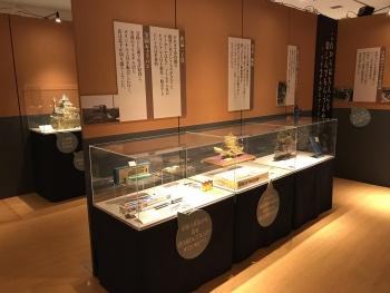 kaiyotoku3