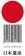 日本遺産ロゴ
