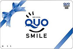 500円QUOカード